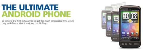 HTC Desire is here !!